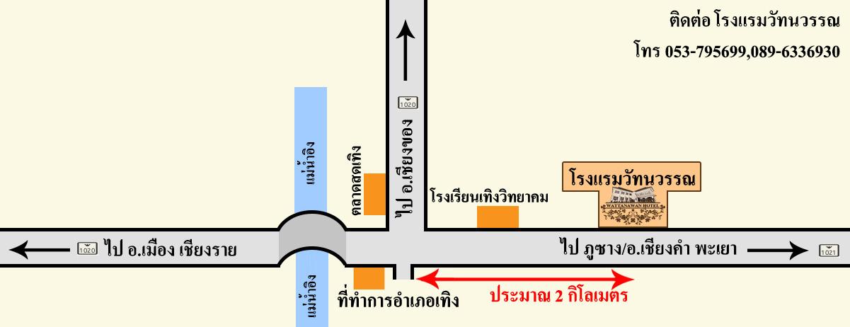 แผนที่โรงแรมวัทนวรรณ อ.เทิง จ.เชียงราย